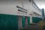 Institución Educativa San Vicente Hogar